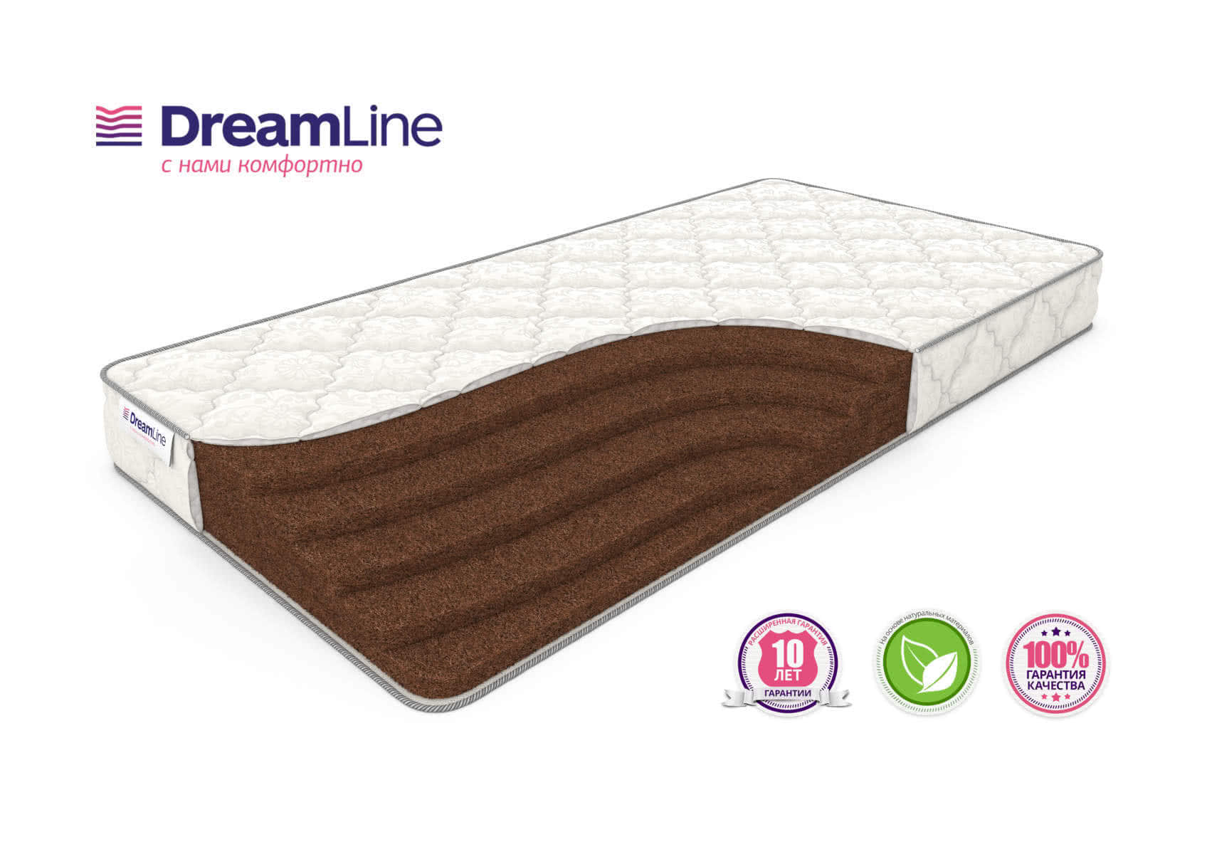 Матрас DreamLine Springless Orto 15