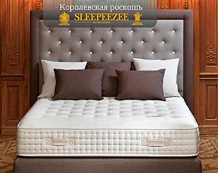 ������ Sleepeezee Regents Park